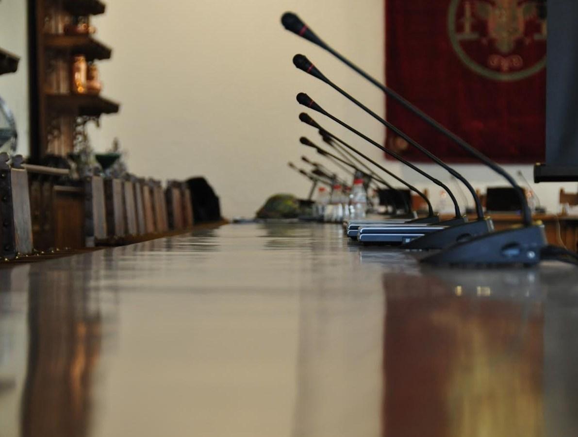 Las elecciones al rectorado en la UGR serán el 8 de mayo