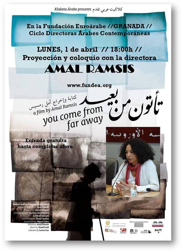 La Fundación Euroárabe proyecta «Venís de lejos» de Amal Ramsis