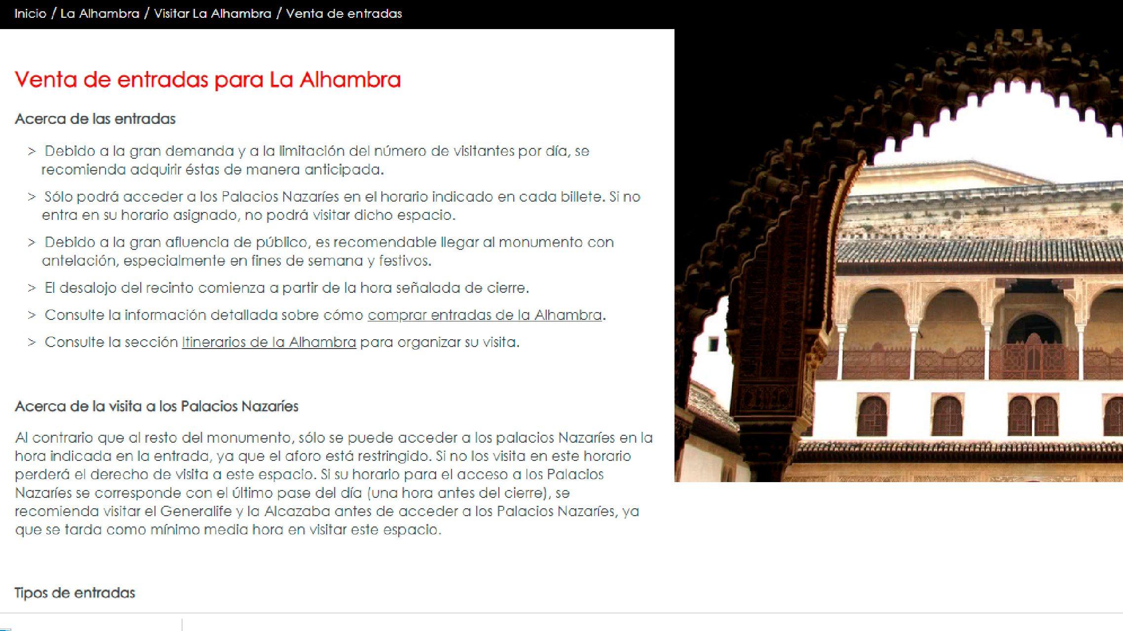 La web de La Alhambra dejó al descubierto los datos de 4,5 millones de visitantes