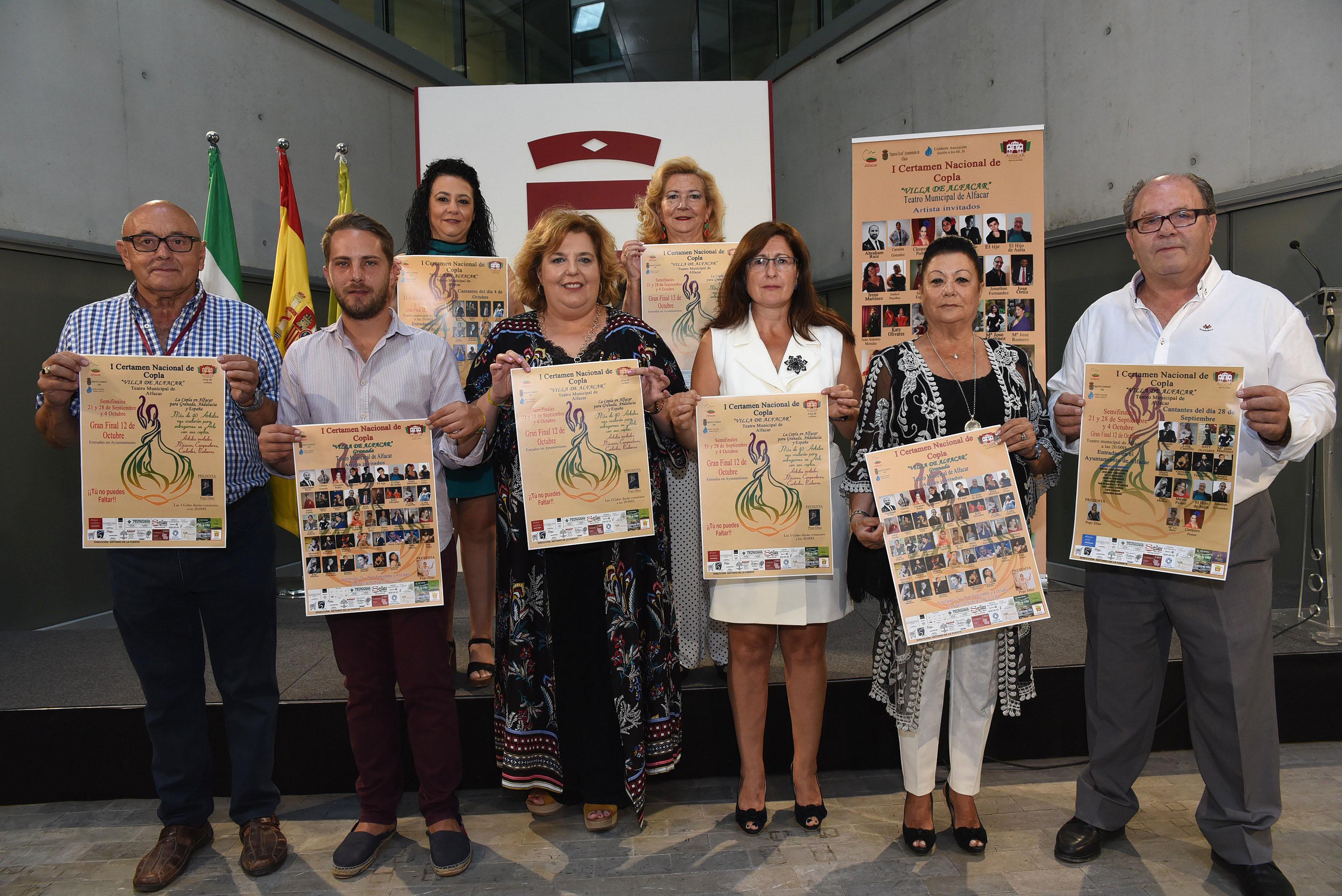 Más de 40 artistas participarán en el I Certamen Nacional de Copla Villa de Alfacar