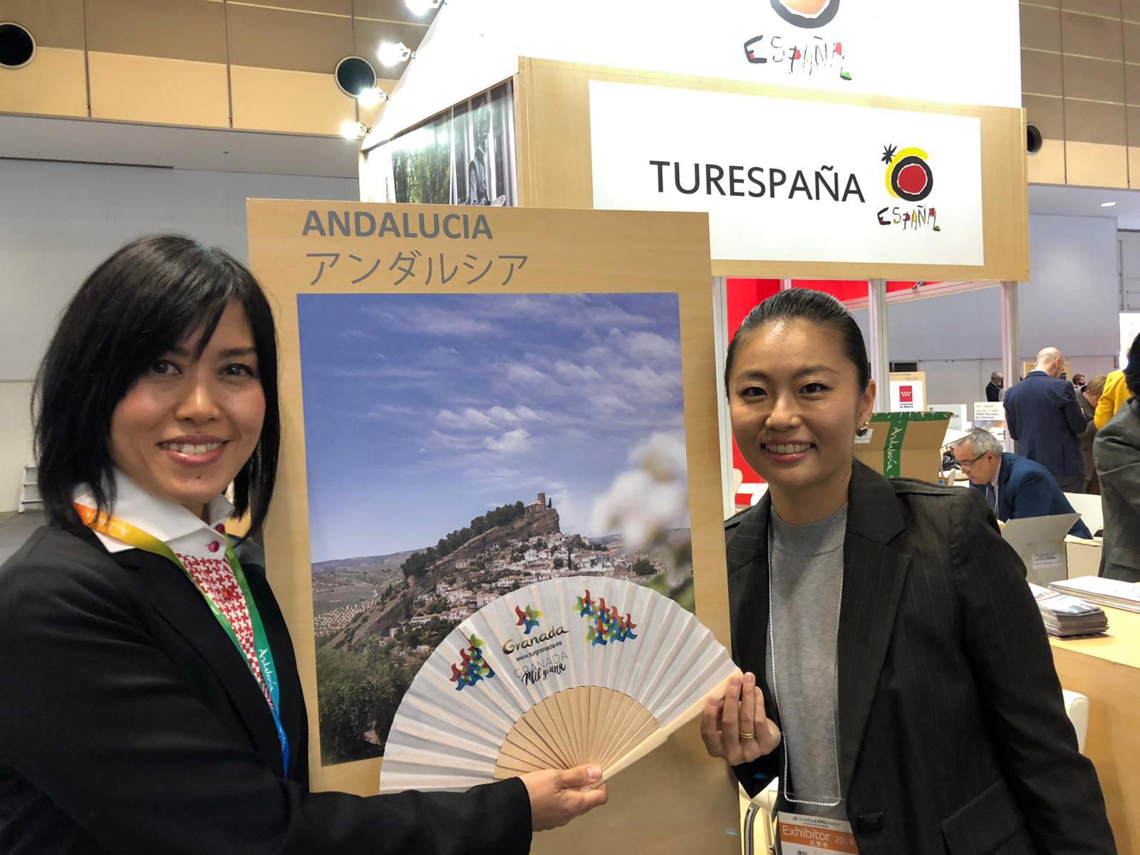 Granada se promociona en la feria turística más importante de Japón
