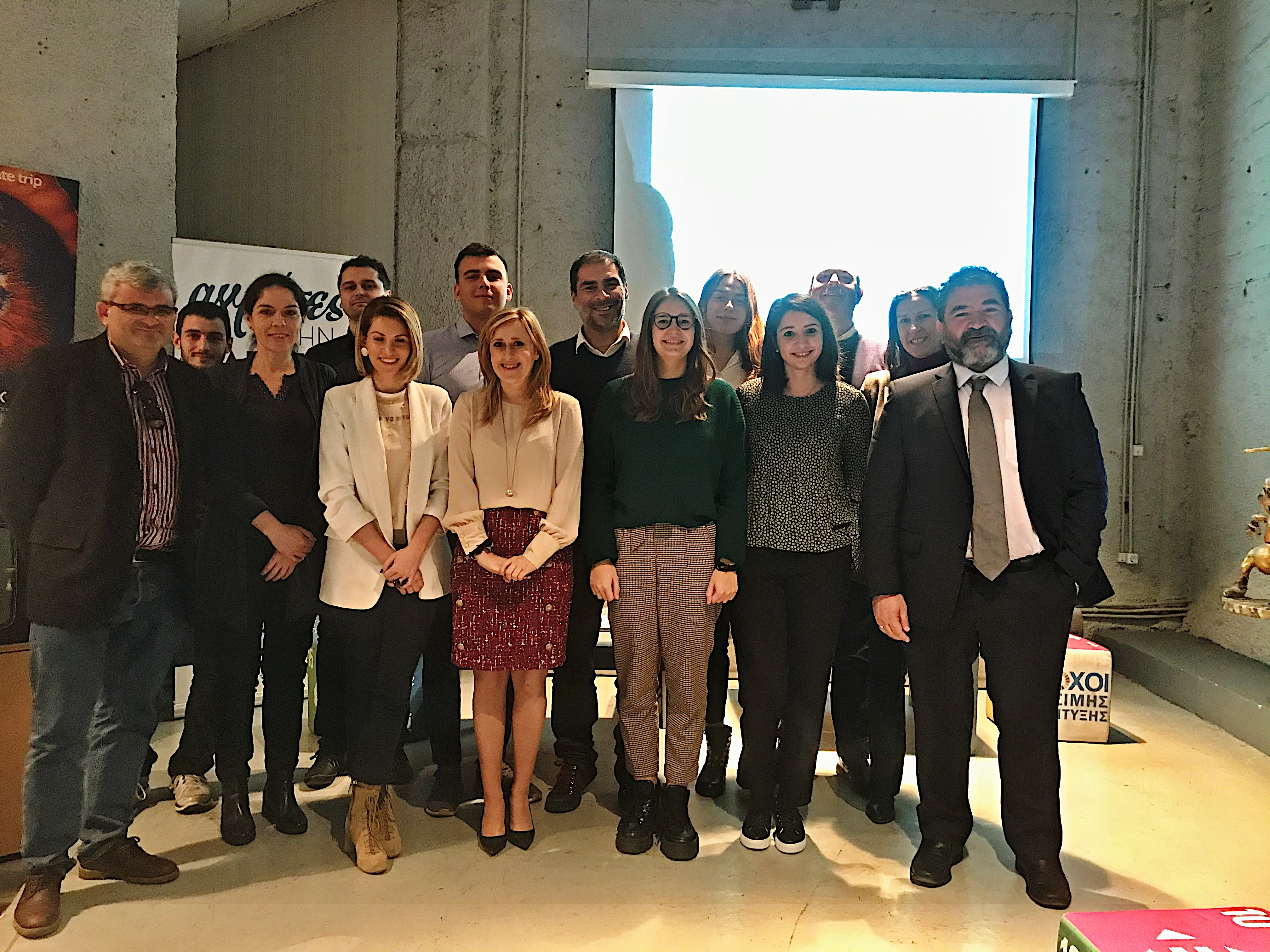 La UGR participa en el proyecto AGROS sobre el conocimiento e innovación en agricultura sostenible
