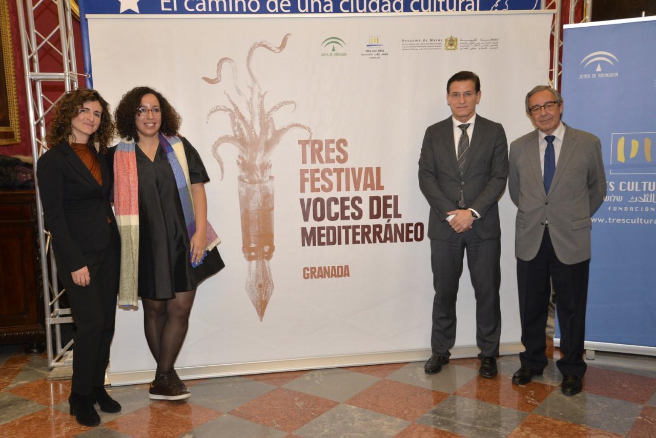 El David Grossman y Leyla Slimani  estarán en el «TRES FESTIVAL, VOCES DEL MEDITERRÁNEO»