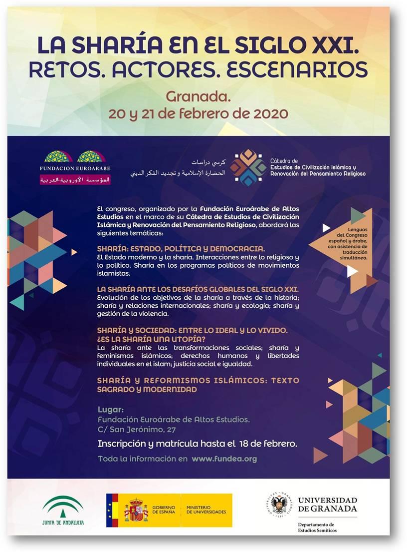 Un congreso internacional analizará los retos, escenario y actores de la Sharia en el siglo XXI