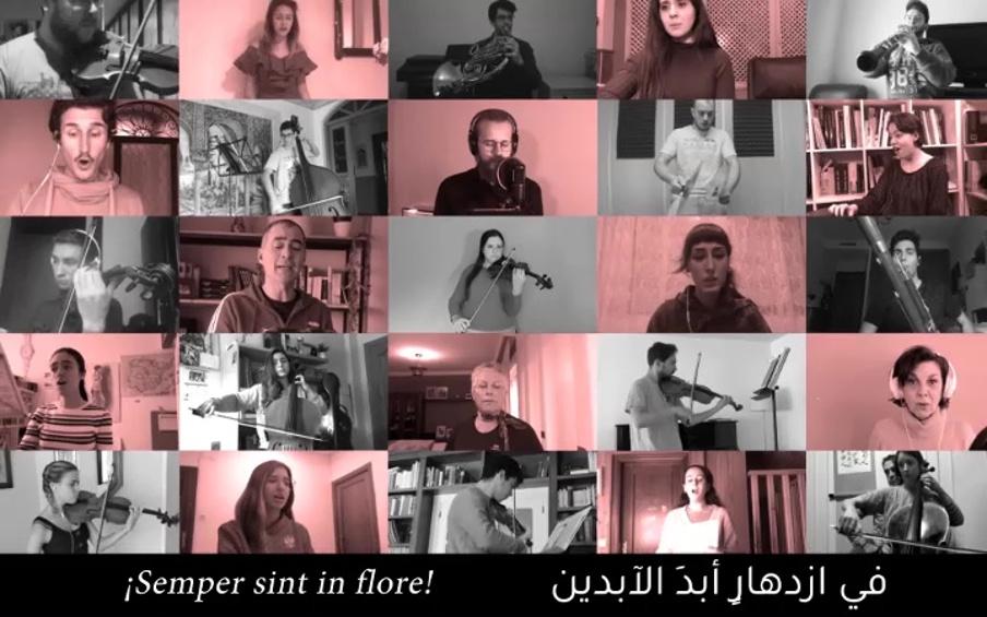 La UGR quiere hacer universal el 'Gaudeamus' de resistencia de la Orquesta y Coro de la UGR, subtitulándolo a 13 idiomas