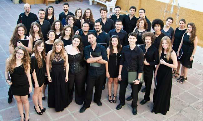 El Joven Coro de Andalucía convoca las audiciones del Programa Andaluz para Jóvenes Intérpretes