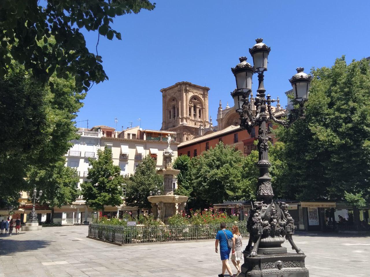 La UGR aprueba la creación del Instituto Andaluz de Investigación e Innovación en Turismo de las Universidades de Granada, Málaga y Sevilla