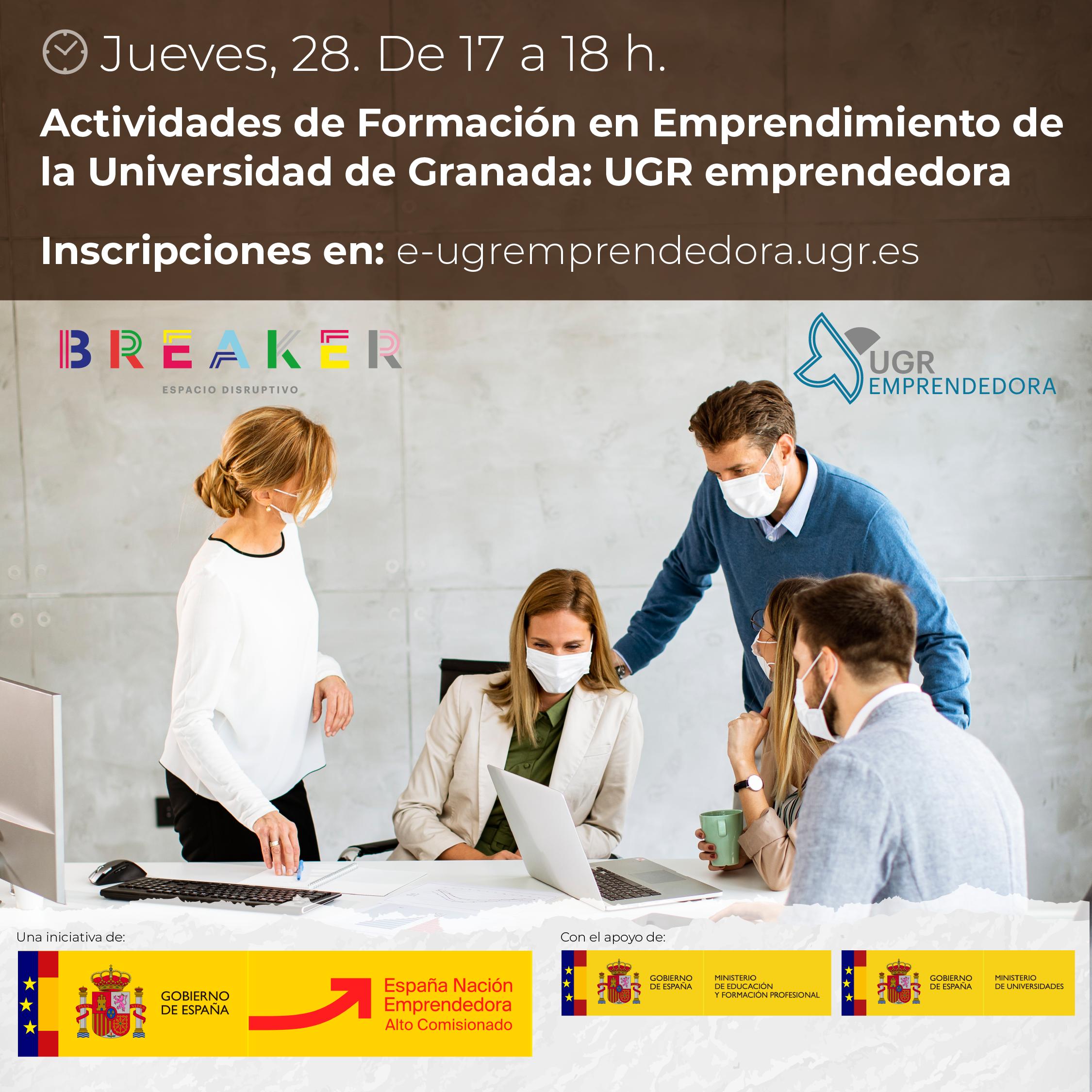 La Universidad de Granada participará en la Semana de la Educación Emprendedora