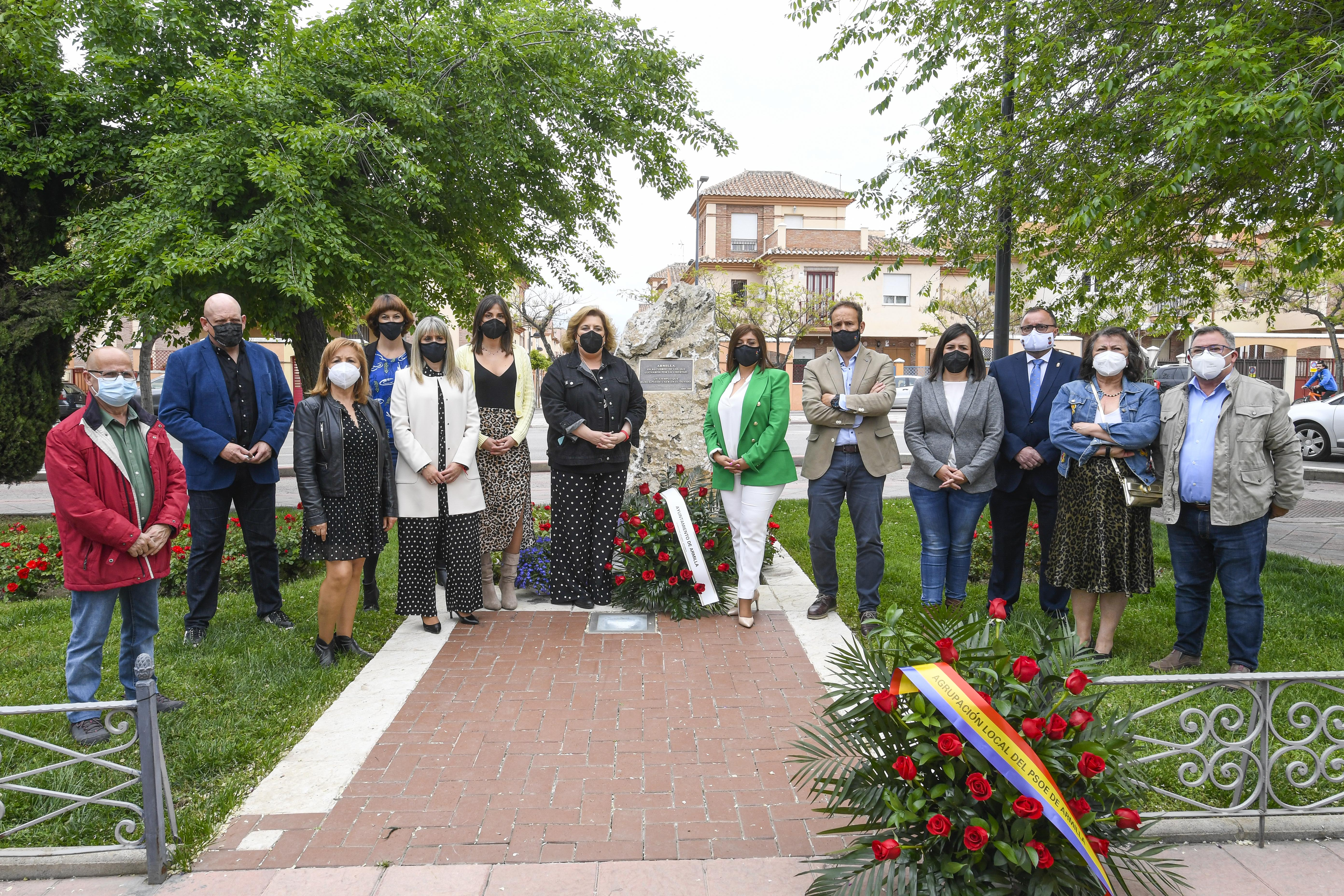 Armilla homenaje a las víctimas que lucharon por la libertad