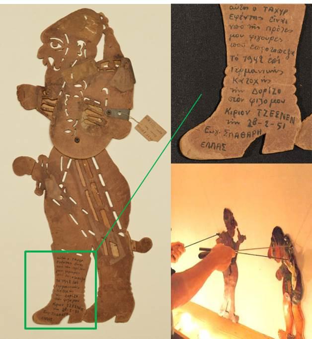 Investigadores de la UGR recuperan una pieza única de títere de sombra tradicional griego, denominado 'karaguiosis'