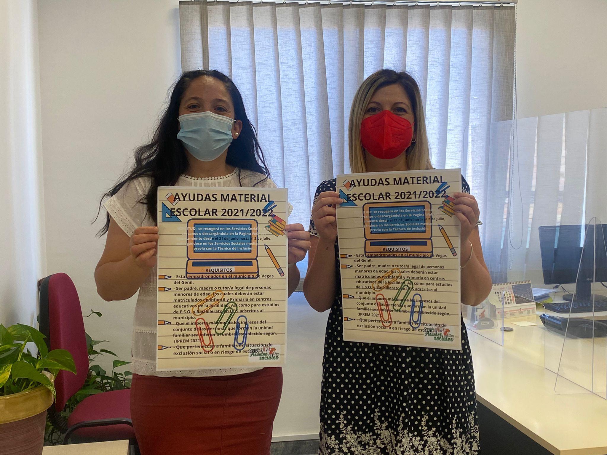Vegas del Genil subvencionará el material escolar a las familias más afectadas por la crisis del coronavirus