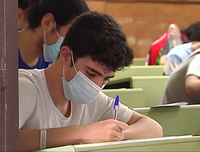 6451 estudiantes se examinan de las Pruebas de Acceso y Admisión a la Universidad en la UGR