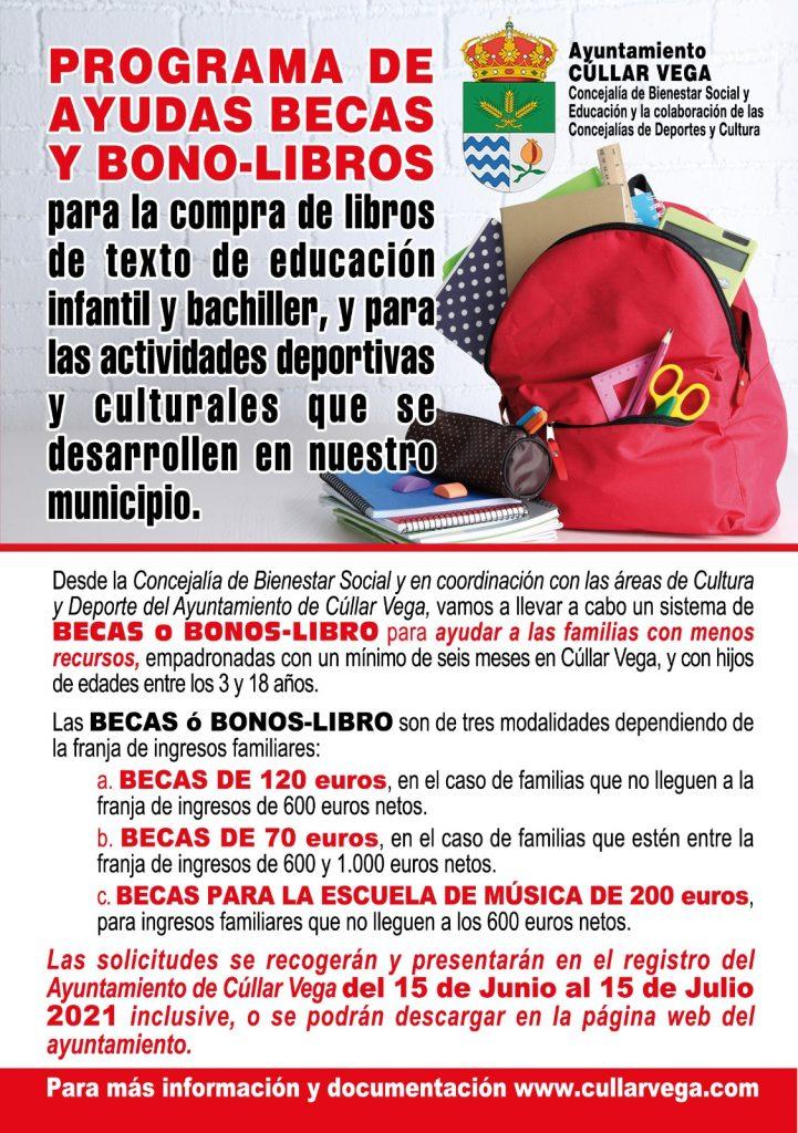 Cúllar Vega convoca ayudas para libros de texto, actividades culturales y deportivas