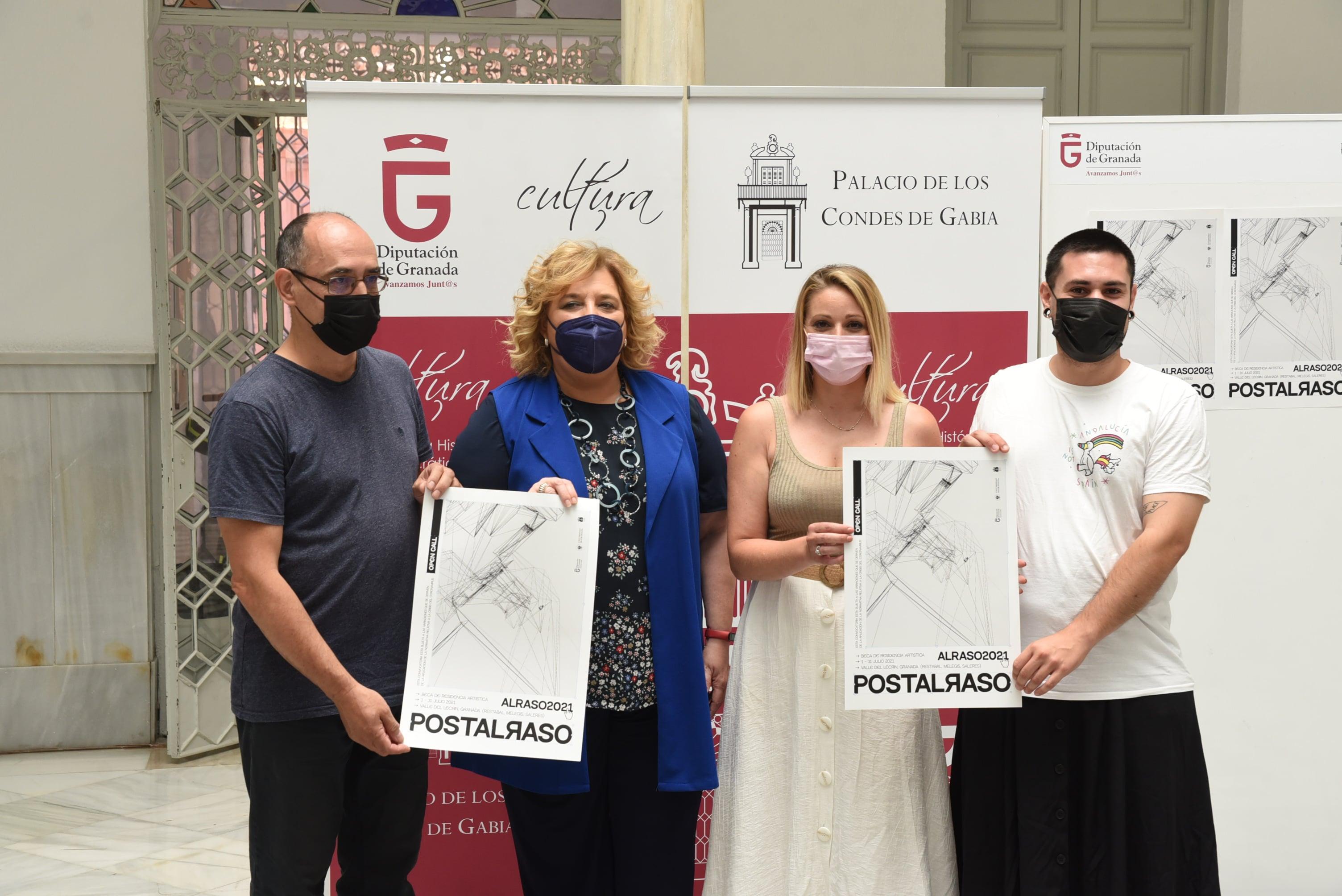 """El Valle acoge de nuevo las """"Becas al Raso"""", una escuela de verano artística para estudiantes de la UGR"""