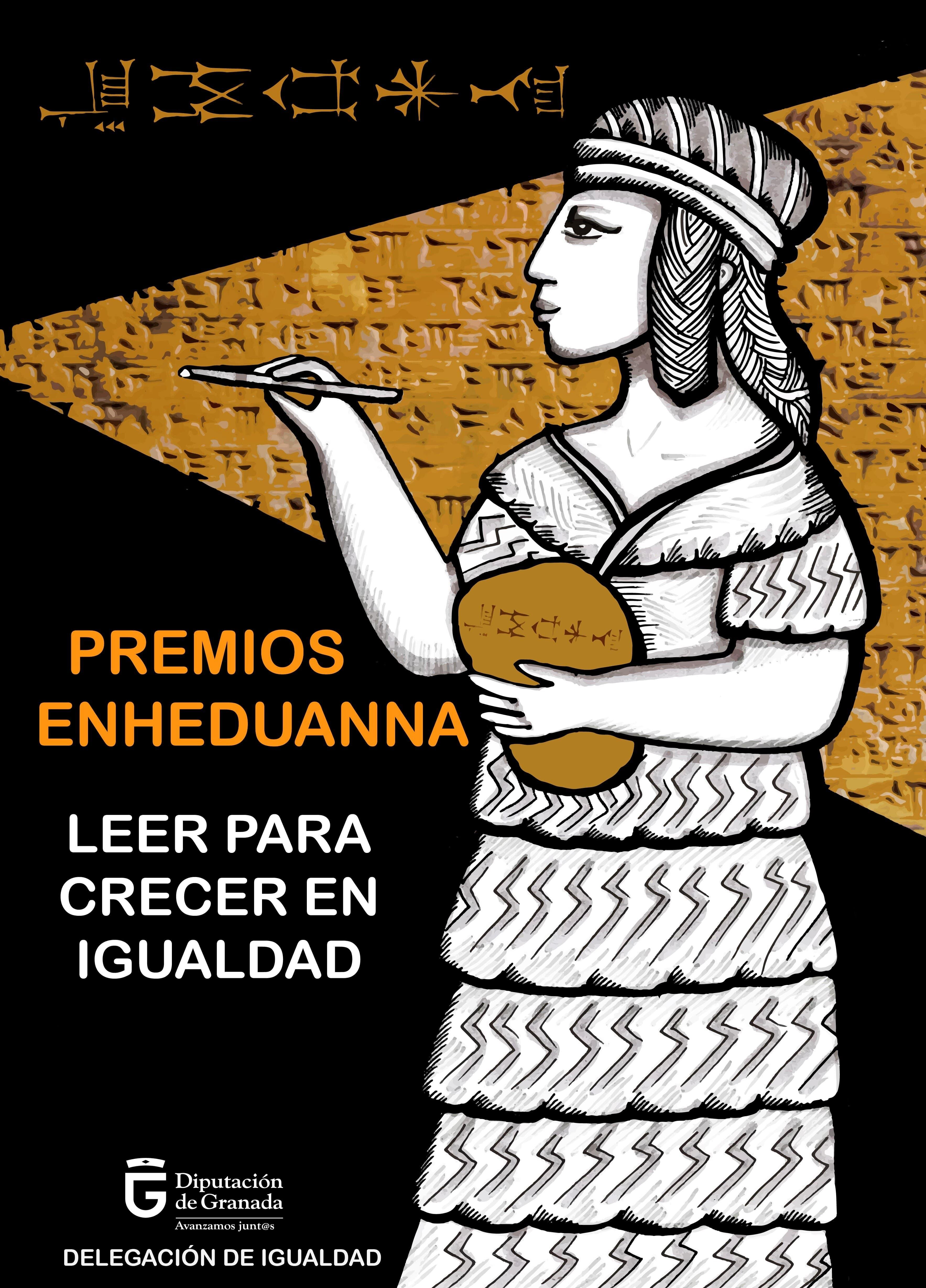 Diputación convoca la segunda edición de los Premios por la Igualdad dirigidos a las bibliotecas municipales